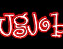 TugJobs discounts